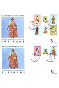 Suriname2015-5E385BP